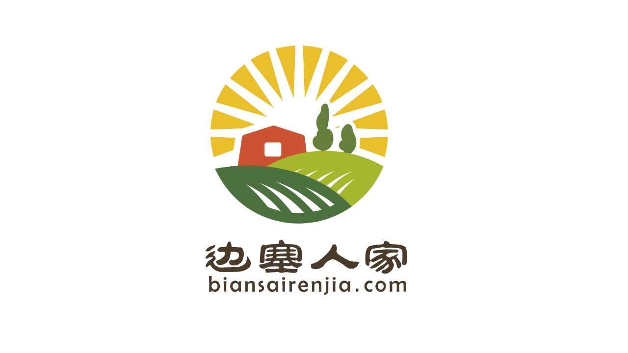 来自梁**发布的供应信息:边塞人家网(biansairenjia.... - 深圳市边塞人家农业科技有限公司