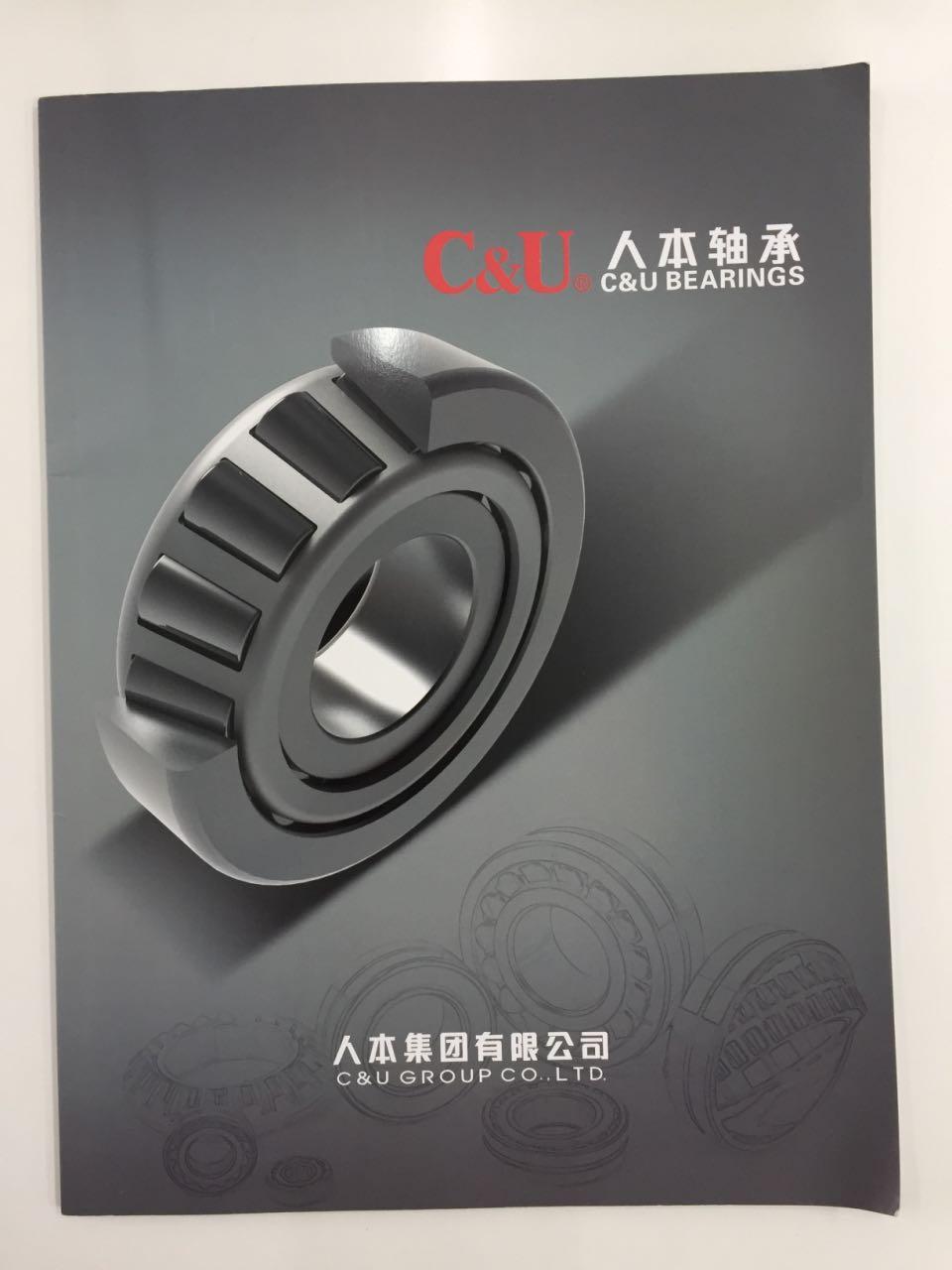 来自张向阳发布的商务合作信息:人本集团创立于1991年,是一家专业轴承... - 上海人本车用轴承有限公司