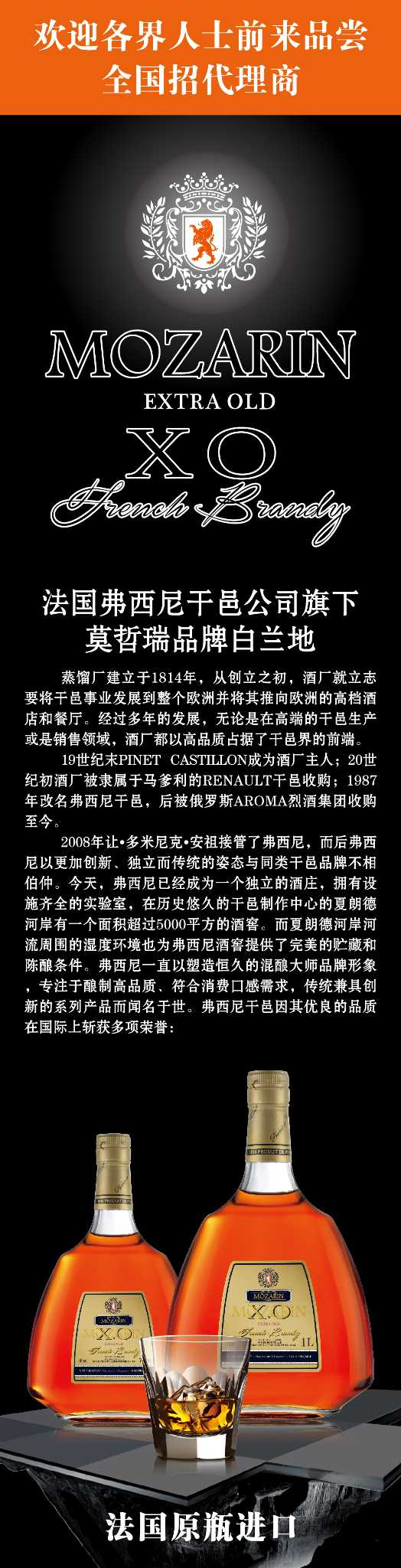 来自袁煌熙发布的供应信息:... - 惠州市法拉宾贸易公司