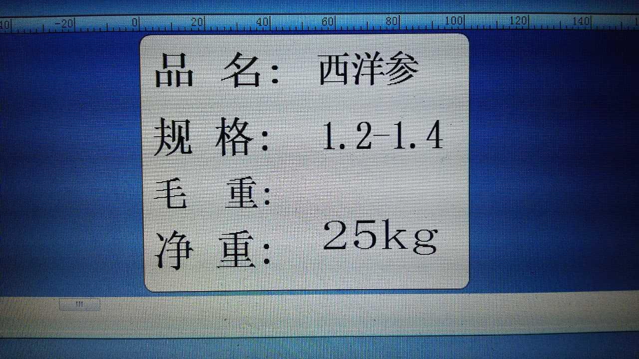 来自bob发布的供应信息:高级补品... - 深圳原道经典补品