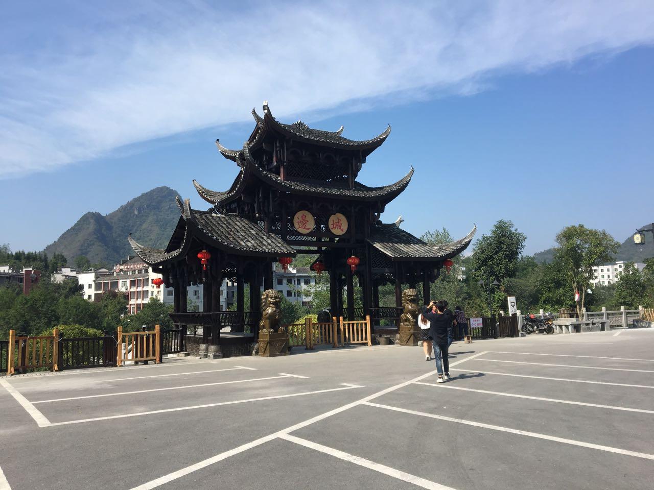 来自吴俊发布的公司动态信息:边城,我来了!... - 湖南启讯网络科技有限公司