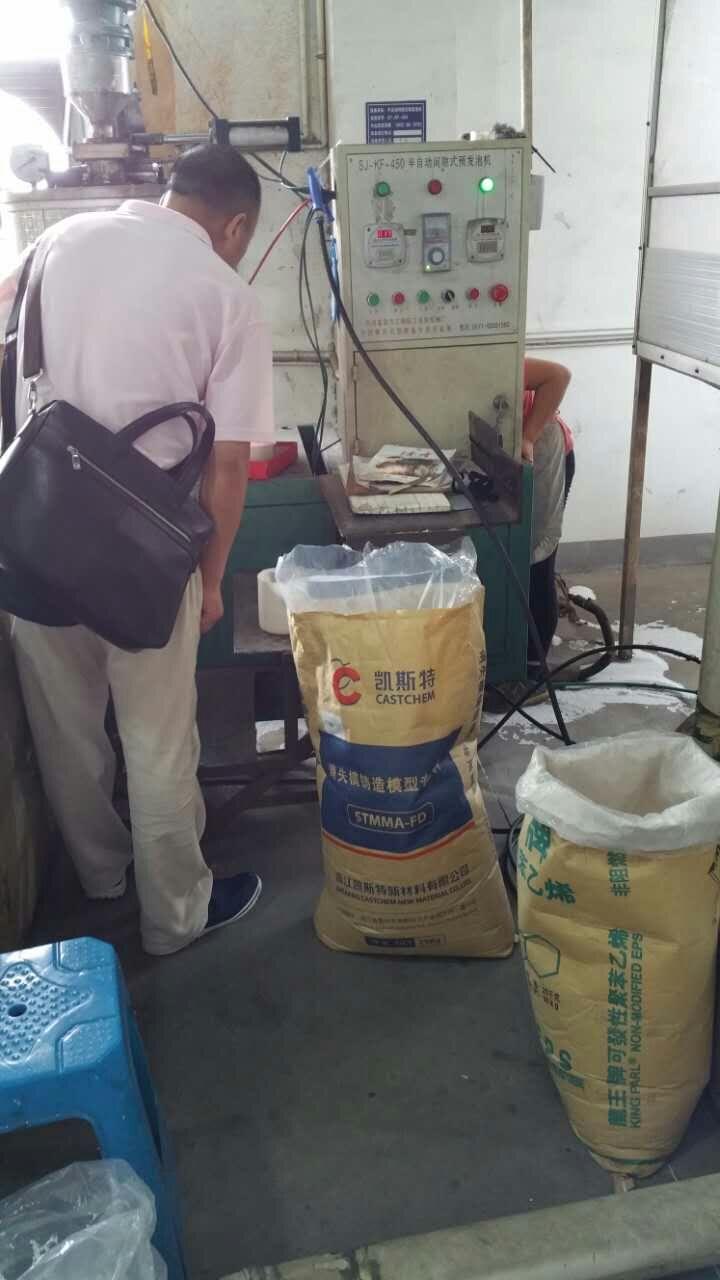 来自刘庆旭发布的供应信息:大家好!凯斯特公司生产的FD珠粒自6月份... - 杭州凯斯特化工有限公司