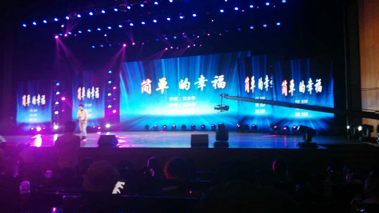 来自刘宋波发布的公司动态信息:简单的幸福! ... - 深圳市凯沃尔电子有限公司
