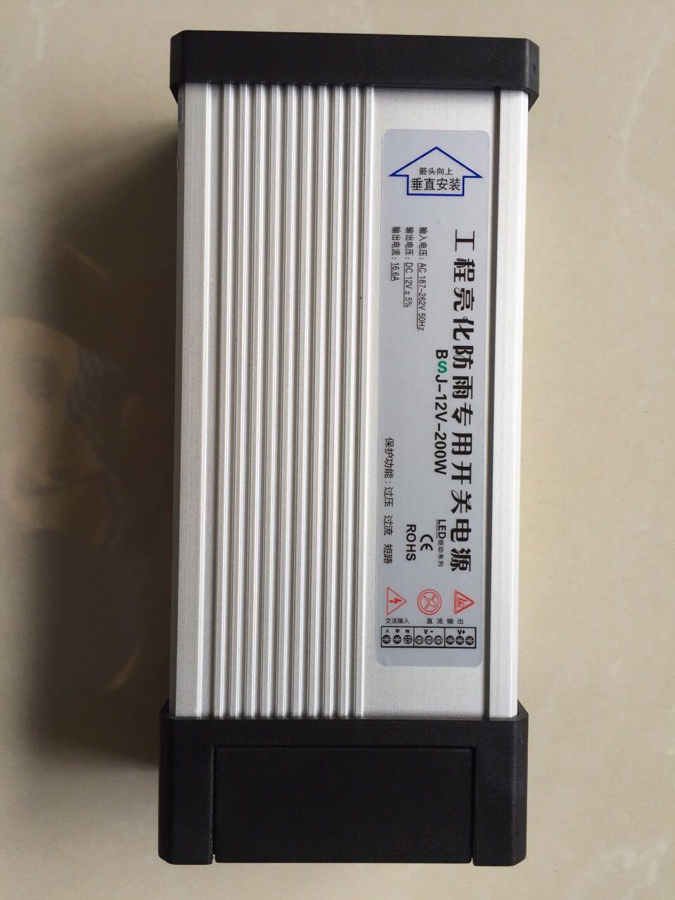 来自黃国记发布的供应信息:... - 深圳市博胜杰科技有限公司