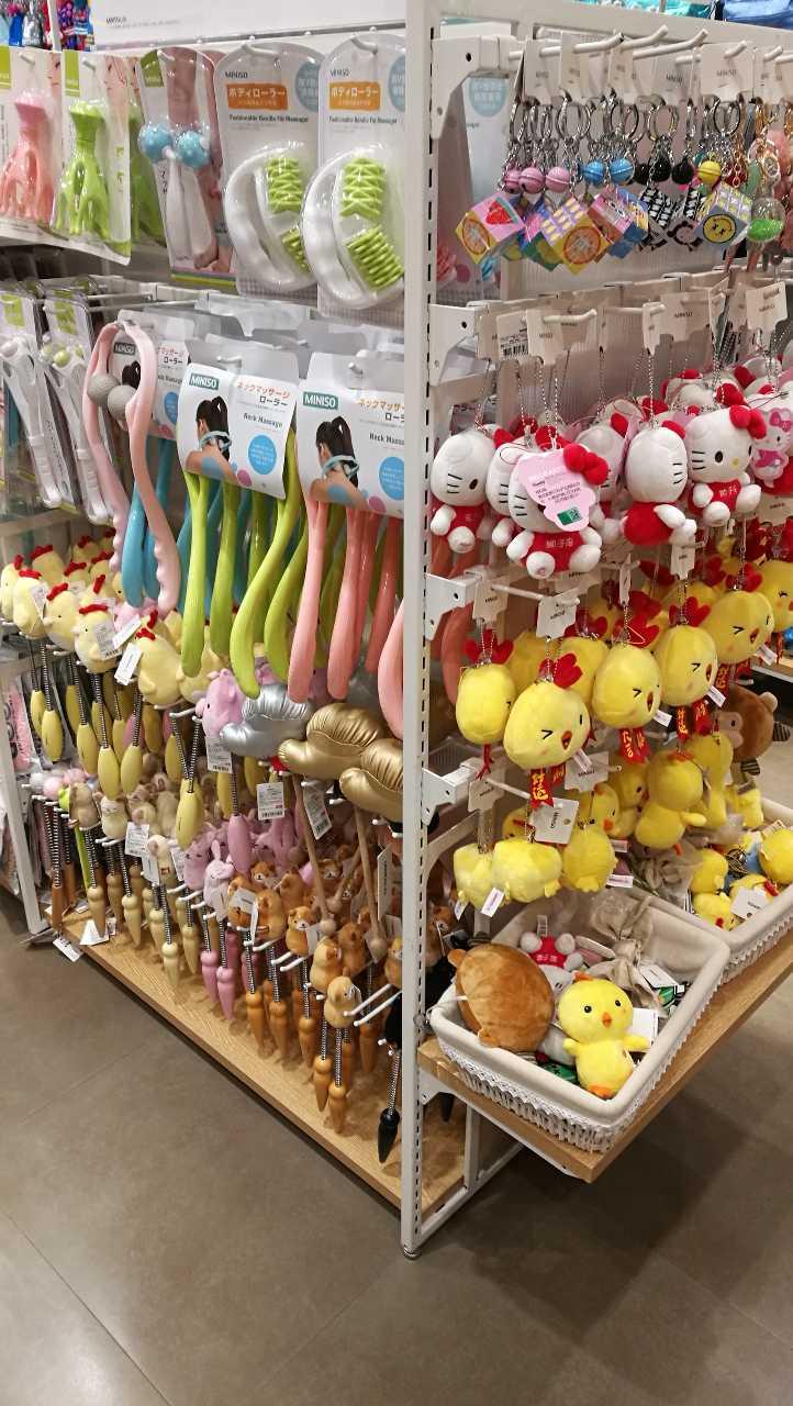 来自任*发布的供应信息:... - 西安市长安区名创优品商店