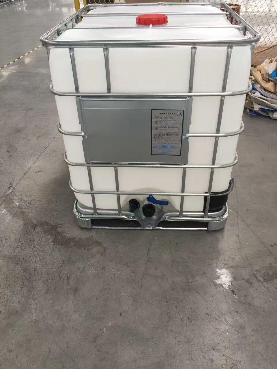 来自经先生发布的供应信息:1000升IBC吨桶... - 江苏上元容器制造有限公司