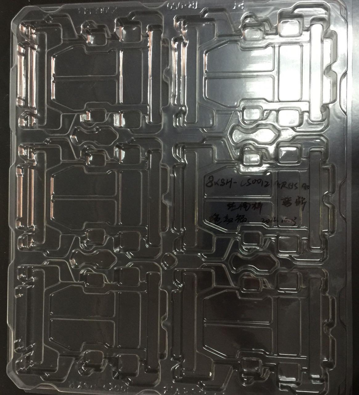 来自罗亮发布的供应信息:我公司专业生产APET.GETG.GPG... - 東莞市松川塑膠制品有限公司