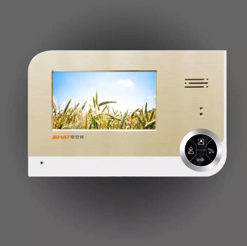 来自熊文明发布的供应信息:索安特2016年新款4.3寸可视分机... - 佛山市索安科技有限公司