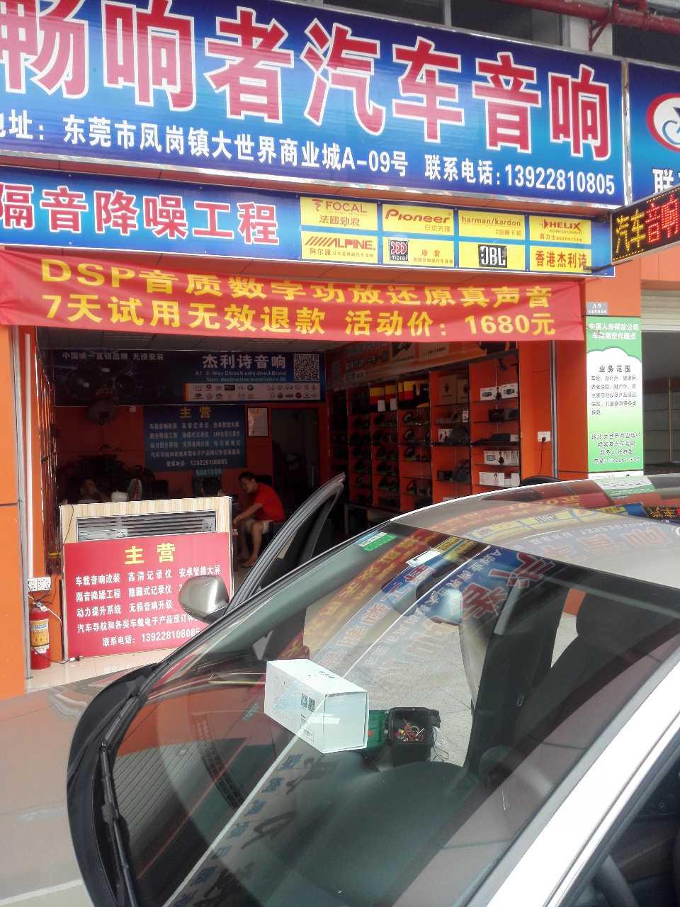 来自张林雄发布的公司动态信息:奥迪隐藏式记录仪安装完工... - 深圳市雄车品科技有限公司