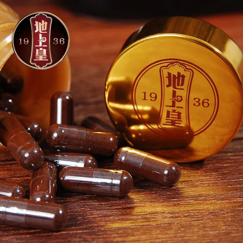 来自张磊发布的供应信息:地上皇——始创于1936年(民国二十五年... - 聊城市地上皇农业科技有限公司