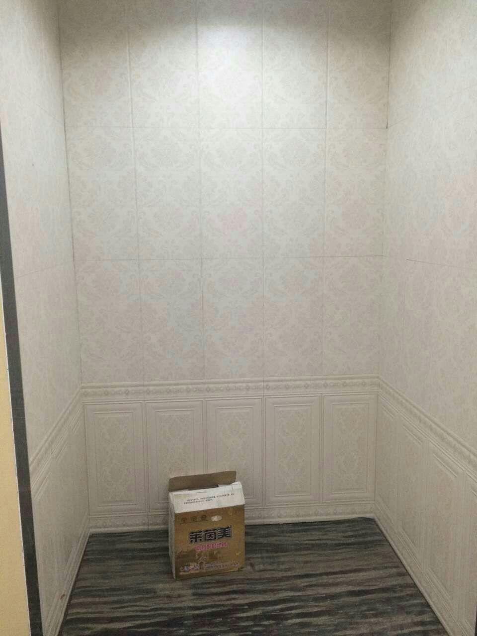 来自吴兆敏发布的招商投资信息:... - 佛山市南海区豪昌陶瓷有限公司