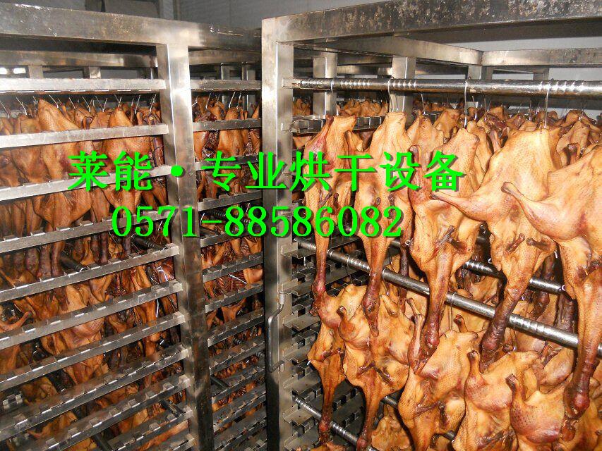 来自贺**发布的商务合作信息:肉制品烘干... - 杭州莱能电器有限公司