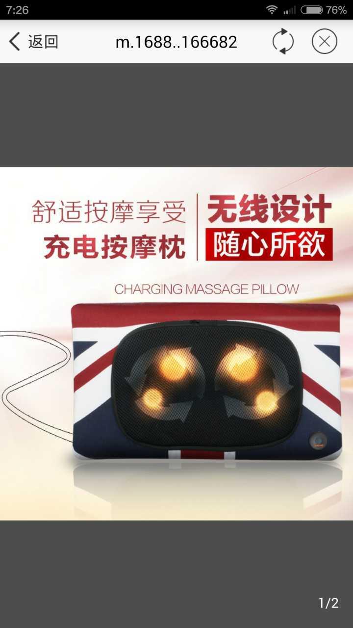 来自张兴隆发布的供应信息:新款气压腿部按摩器 需广大朋友合作共赢... - 福安市科飞电子有限公司