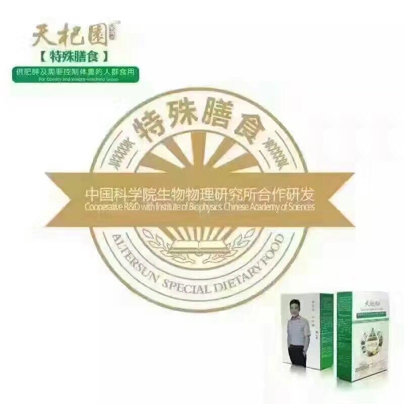 来自陈俊杰发布的供应信息:... - 江苏天杞园网云电子商务有限公司