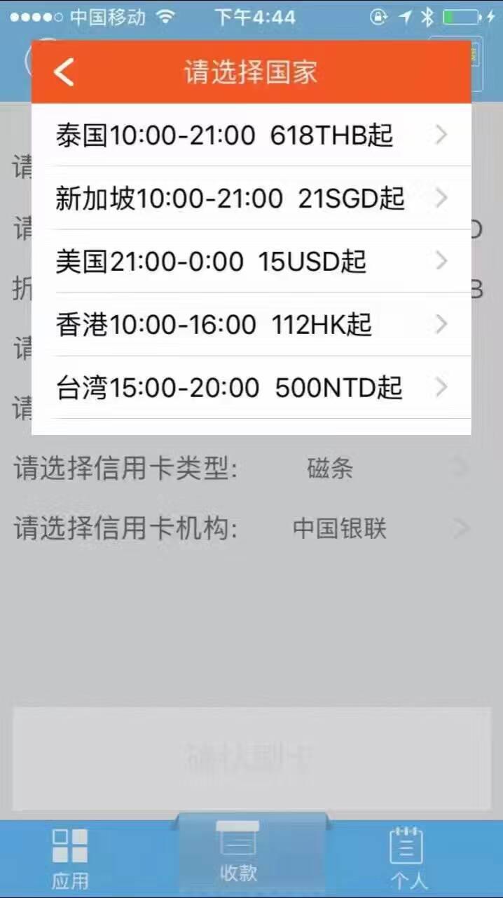 来自汪益安发布的公司动态信息:多国pos过刀的好处如下: 1-不用出国... - 深圳和创天下科技有限公司