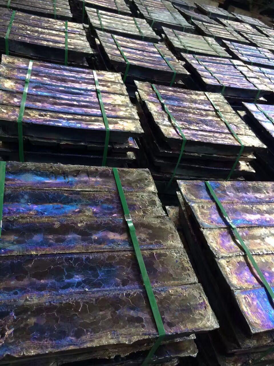来自江平发布的供应信息:长期出售电铅... - 永兴县宏兴环保科技有限公司