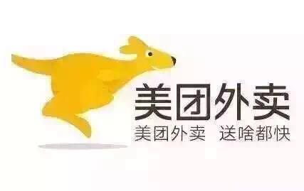 来自李雁恩发布的商务合作信息:韶关、惠州、清远美团外卖专送招加盟商,欢... - 北京三快在线科技有限公司