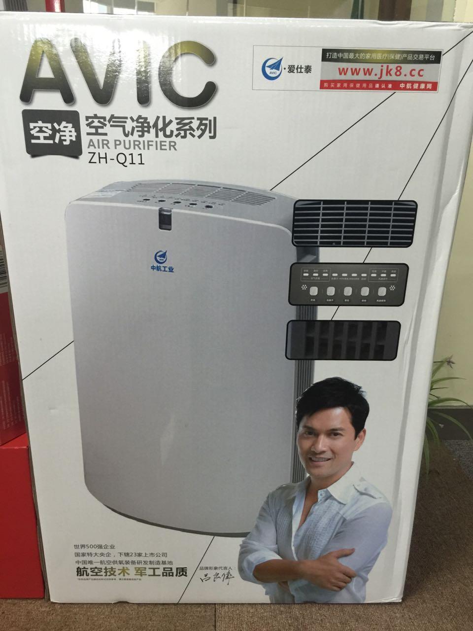 来自汤**发布的供应信息: 中航空气净化器拥有六大国内领... - 湖南省生宝生物科技有限公司