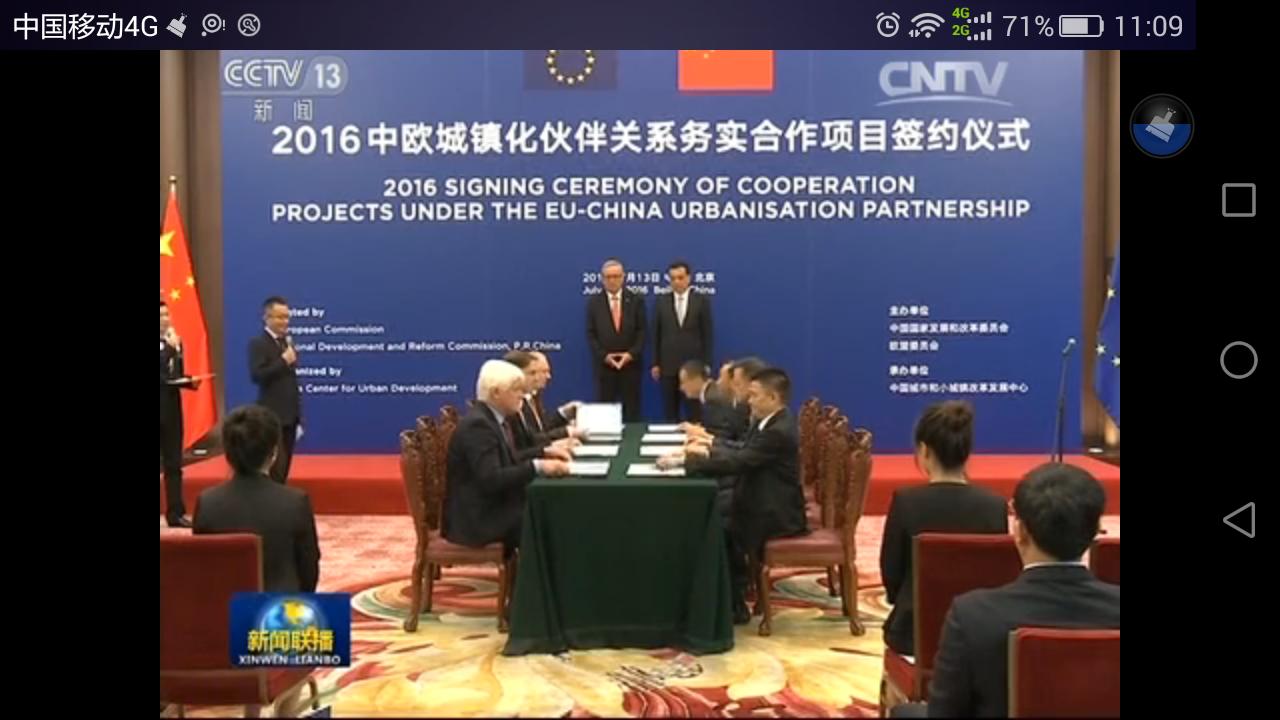 来自张**发布的采购信息:中国国家发改委牵头40多个中国城市,欧盟... - 中国国际新能源汽车