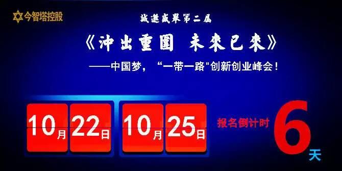 来自吴泰福发布的公司动态信息:... - 上海今智塔教育科技股份有限公司