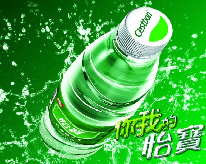 [需求]怡宝创意瓶盖 激活即弃的水包装-包装行业报