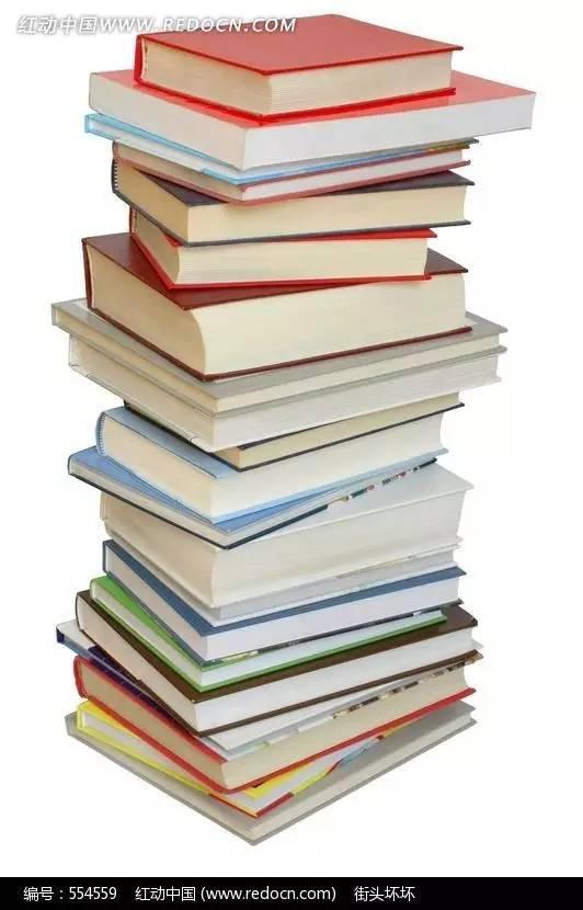 [需求]图书高库存怎么办?别怕,进来学几招!-行业动态即时报