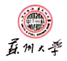 [工商信息]苏州苏大技术转移中心有限公司的企业信用信息变更如下