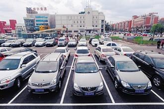 [需求]【城市思考】从规划源头破解城市停车难-城建动态