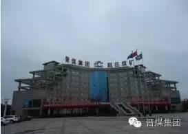 [需求]【要闻】李鸿双出席赵庄煤业抽掘采衔接汇报会-行业动态即时报