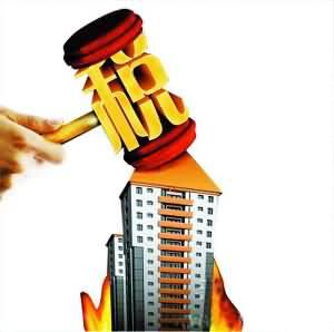 [需求]房地产税真的要来了,如何影响老百姓?-房产时讯