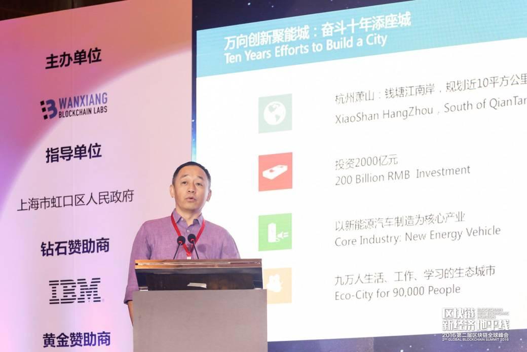 [需求]打造下一代BAT?中国的区块链甚至可以走得更远-聚焦新三板