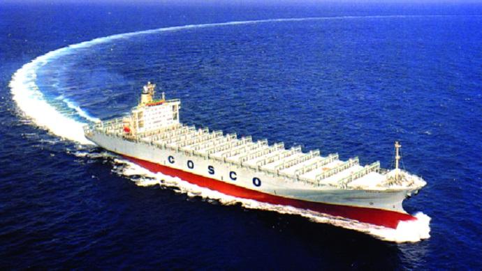 """[需求]4家中国船厂竞标!马士基航运""""反悔""""又下单-船舶航运"""