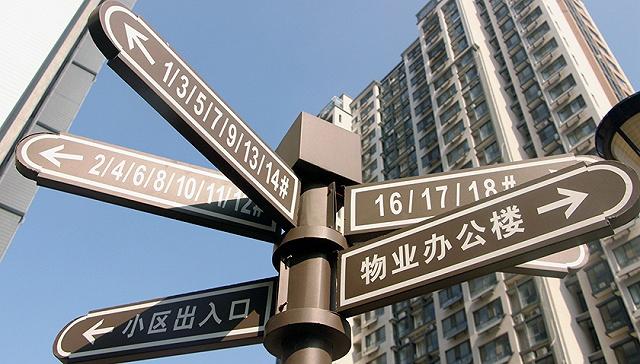 [界面新闻](深度)站在十字路口的南京楼市