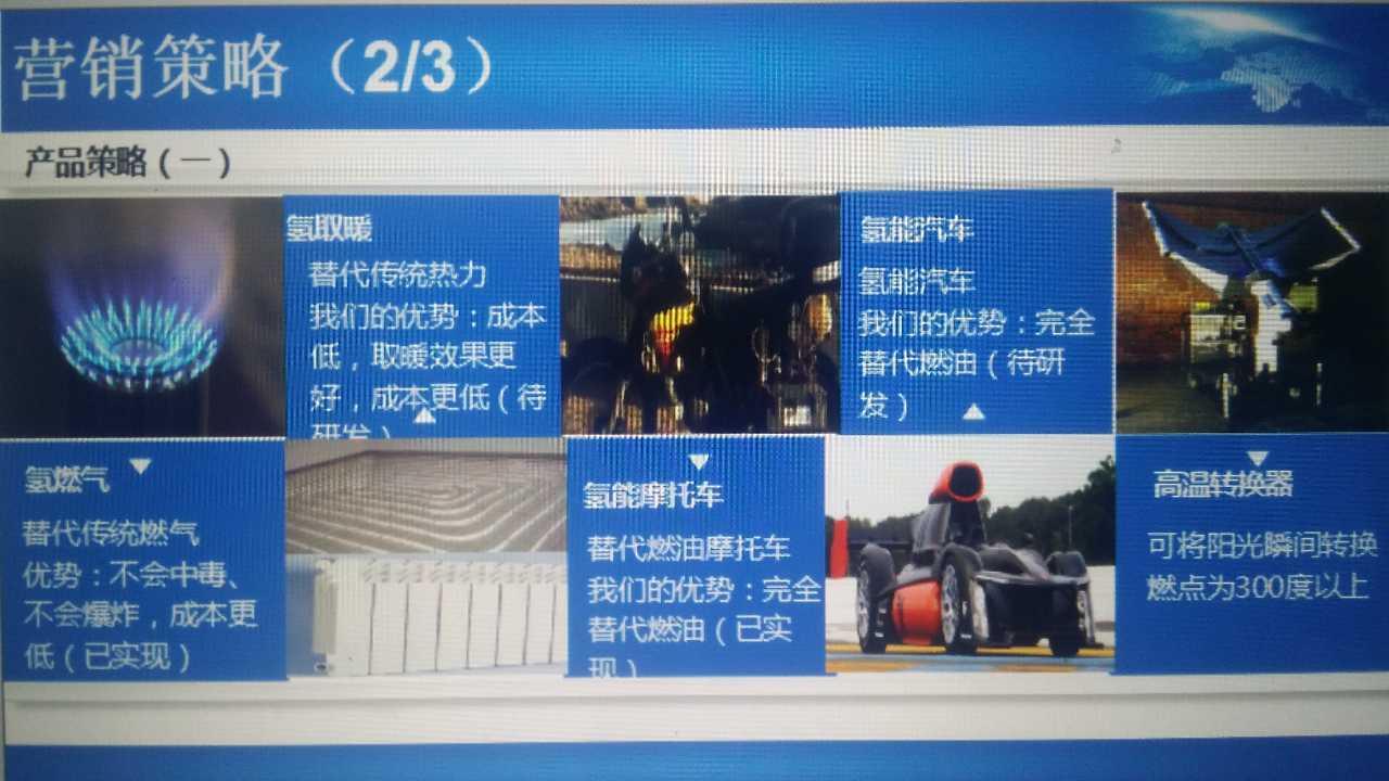 来自张磊发布的招商投资信息:我们致力于替代能源领域的创新与创造,实现... - 北京特许经营权交易所有限公司