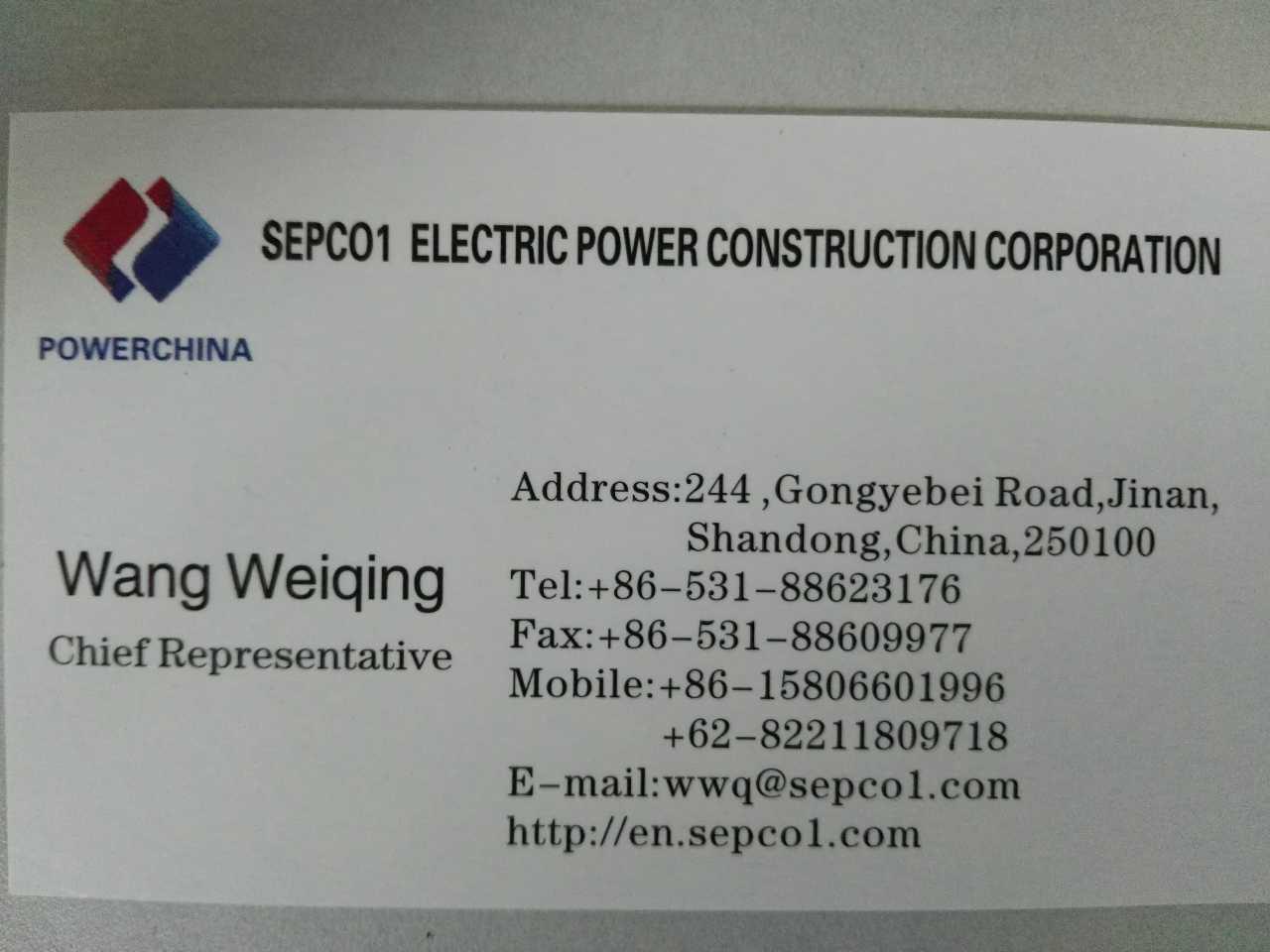 来自王伟庆发布的商务合作信息:印尼电力工程项目合作... - 山东电力建设第一工程公司
