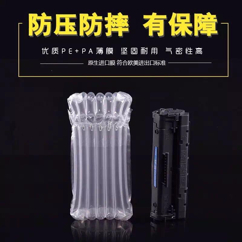 来自欧志华发布的供应信息:欧创机械专业生产:气柱袋设备、单气阀填充... - 温州欧创机械有限公司