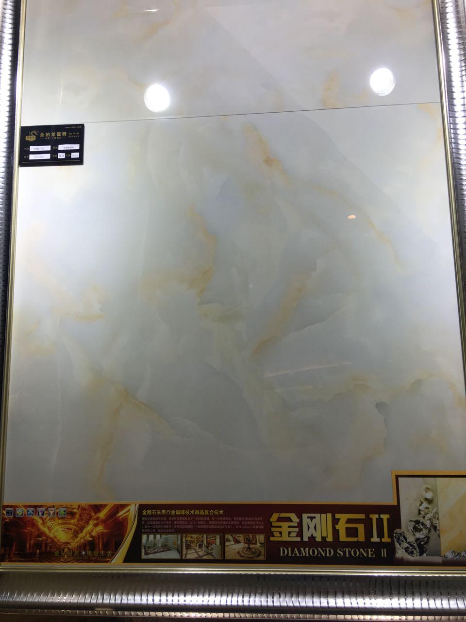 来自刘*发布的供应信息:优质金刚石... - 广东圣柏龙建材有限公司