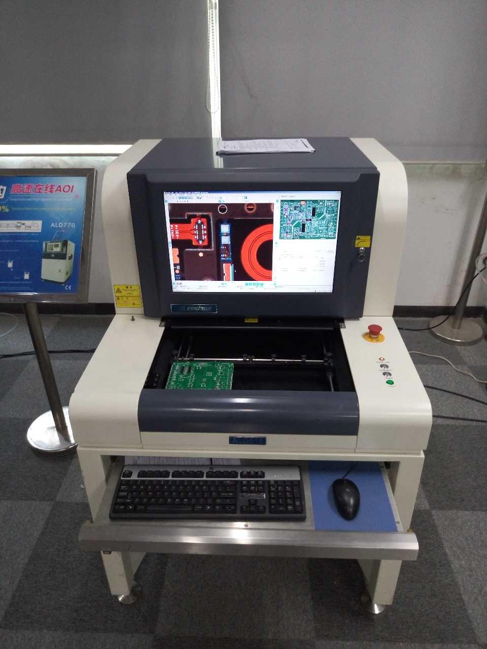 来自吴旭雷发布的供应信息:汇聚顶尖技术,致力机器视觉检测全自动化。... - 东莞市神州视觉科技有限公司