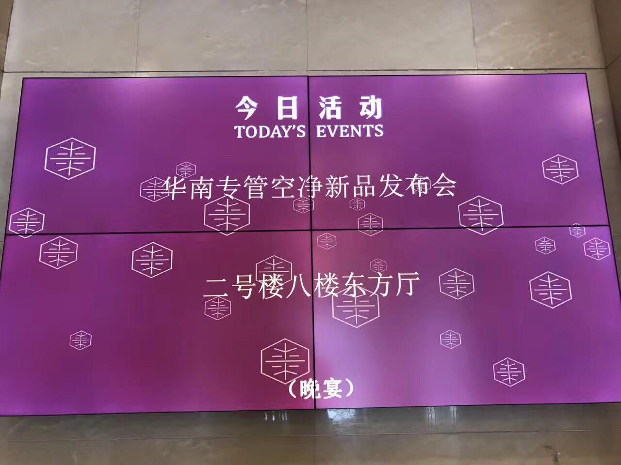 来自叶惠成发布的供应信息:体会Panasonic空净设计之美:华南... - 广东松下环境系统有限公司