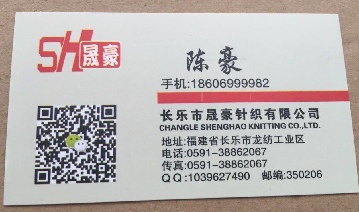 来自陈豪发布的商务合作信息:生产蕾丝,花边,面料。... - 长乐晟豪贸易有限公司