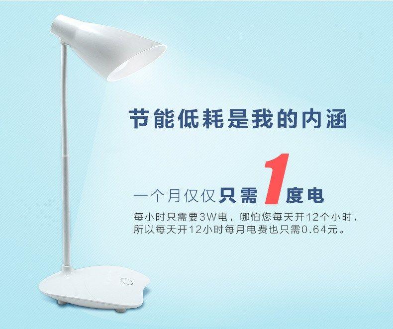 来自唐红友发布的供应信息:一盏灯,温暖一人心!厂家直销LED触控三... - 深圳市伟梦照明有限公司