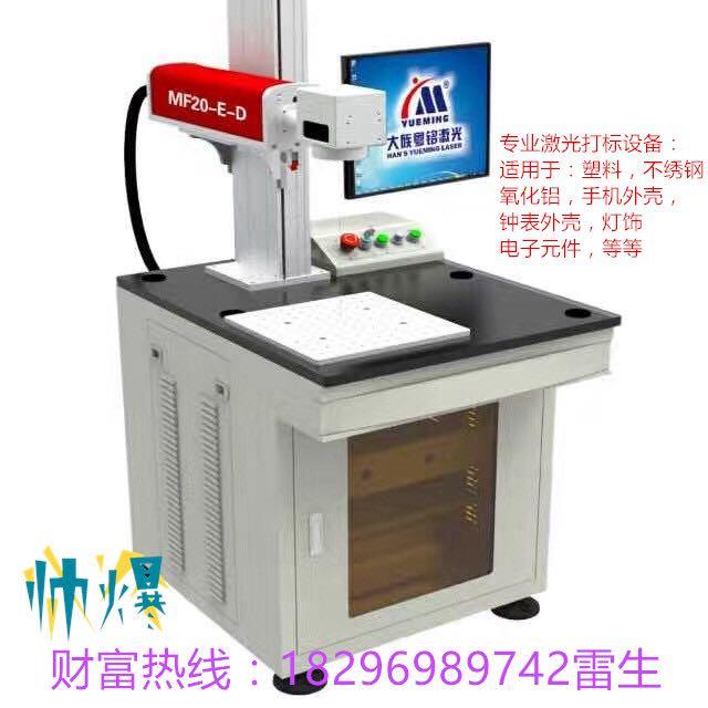 来自雷矿强发布的供应信息:... - 深圳市睿族电子科技有限公司