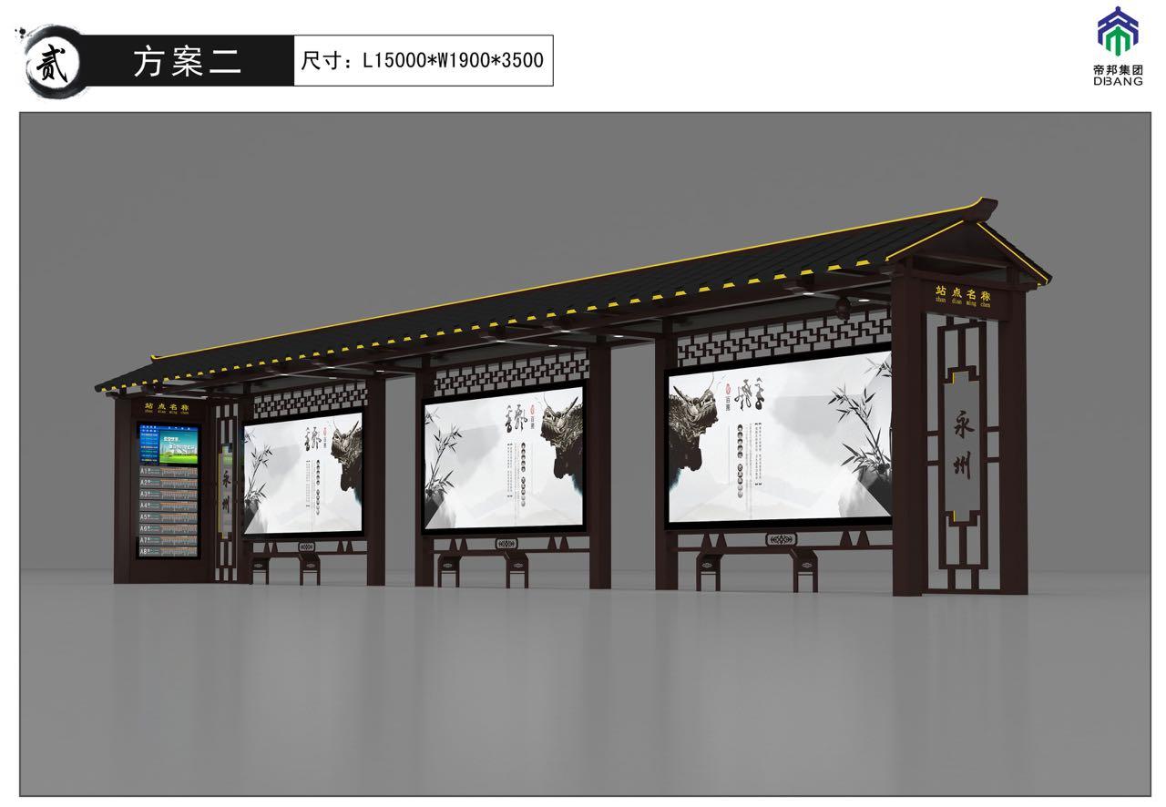 来自蓝朝剑发布的供应信息:公交候车亭设计、生产、安装一体化服务!... - 上海帝邦智能化交通设施有限公司