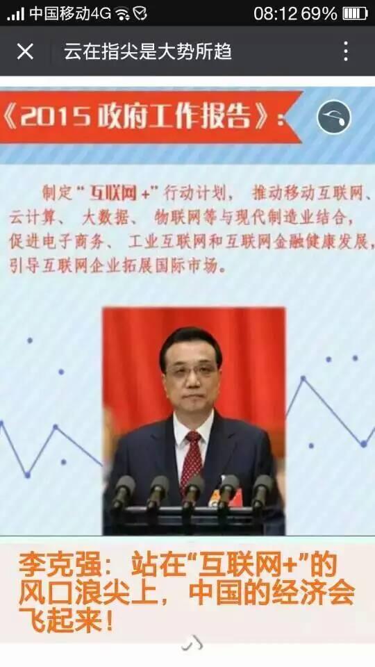 来自李丽发布的供应信息:... - 广州云在指尖电子商务有限公司