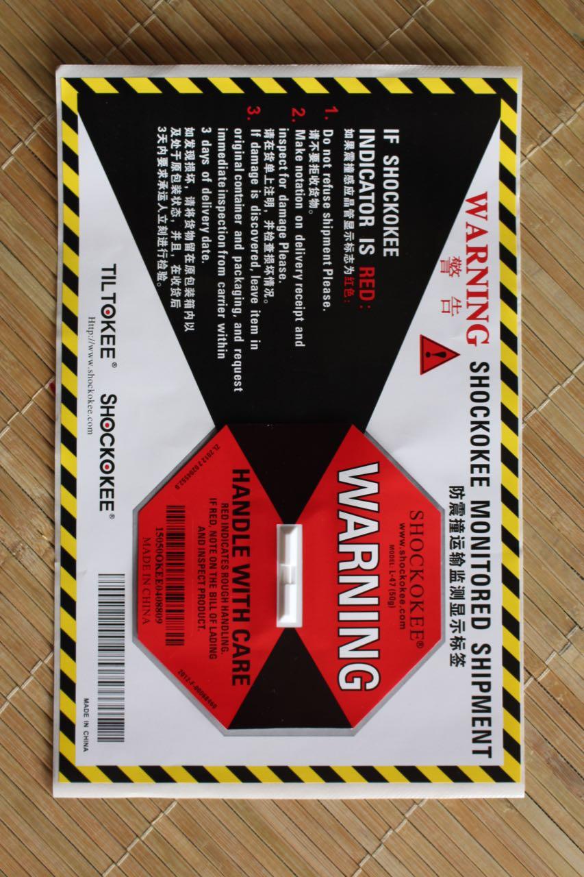 来自董火妹发布的供应信息:防震标签的使用好处有什么? 防震标签,是... - 深圳市鑫克电子科技有限公司
