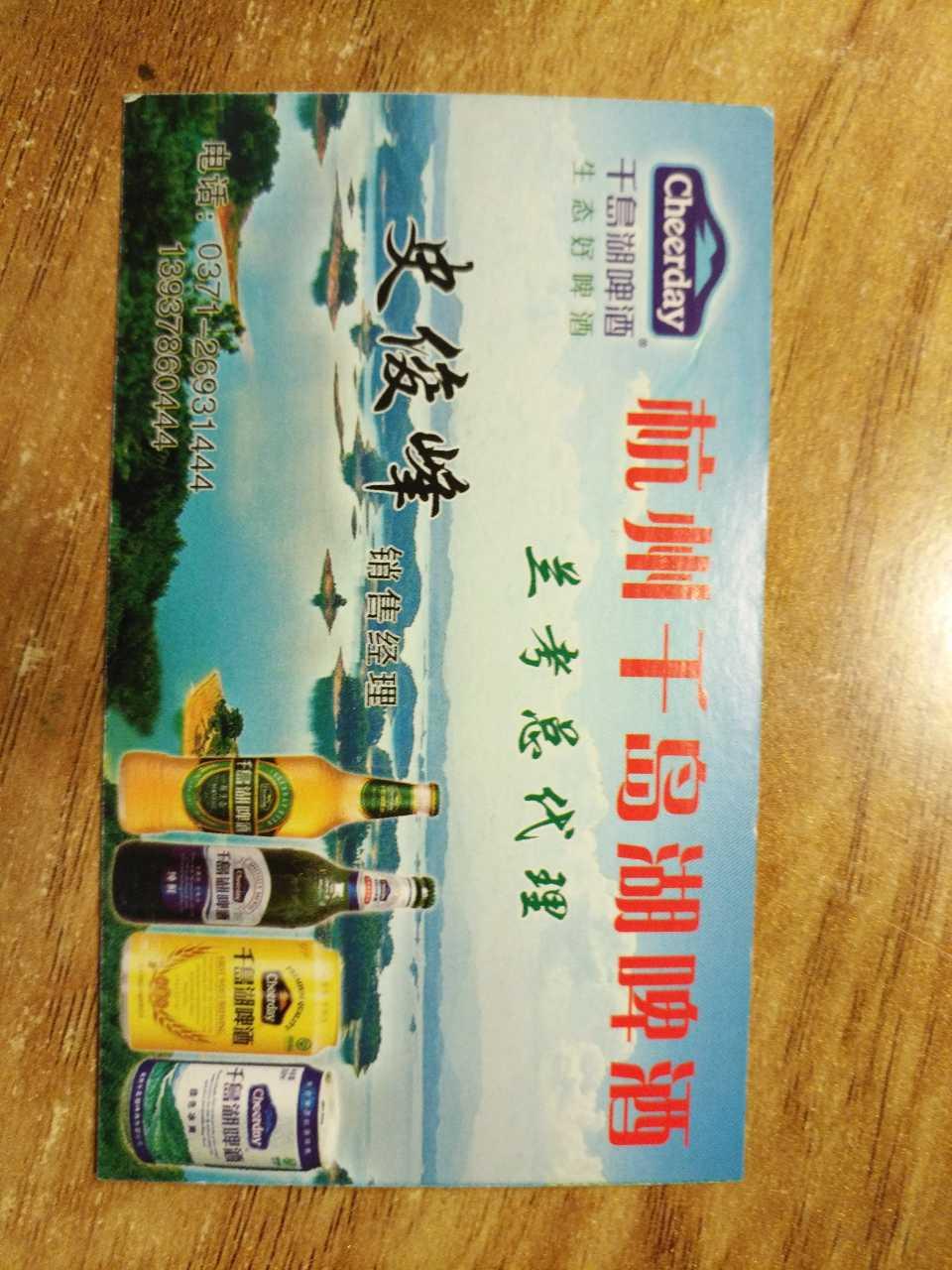 来自史俊峰发布的招聘信息:... - 兰考三和商贸行