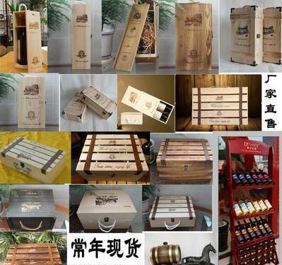 来自胡志民发布的供应信息:专业生产销售木制酒盒酒架... - 曹县顺风包装有限公司