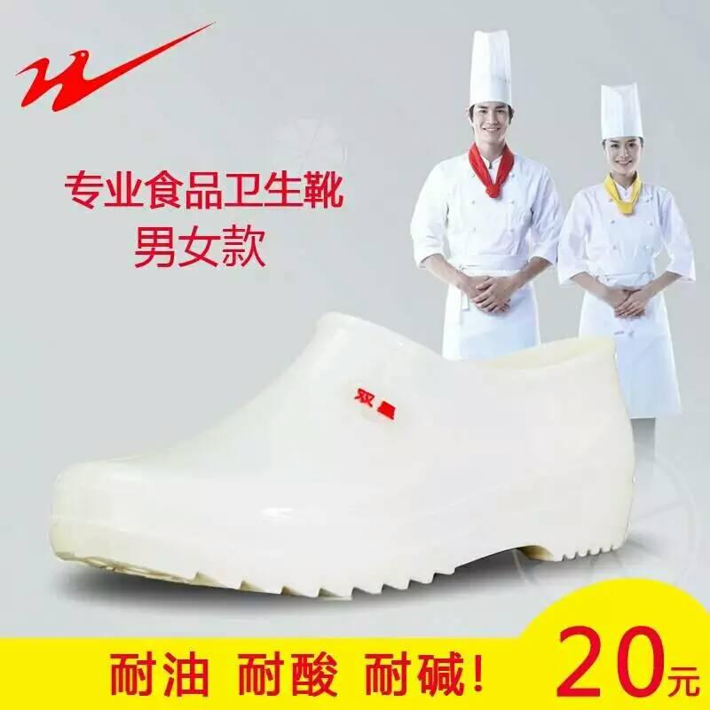 来自王*发布的供应信息:... - 上海企笪安防用品有限公司