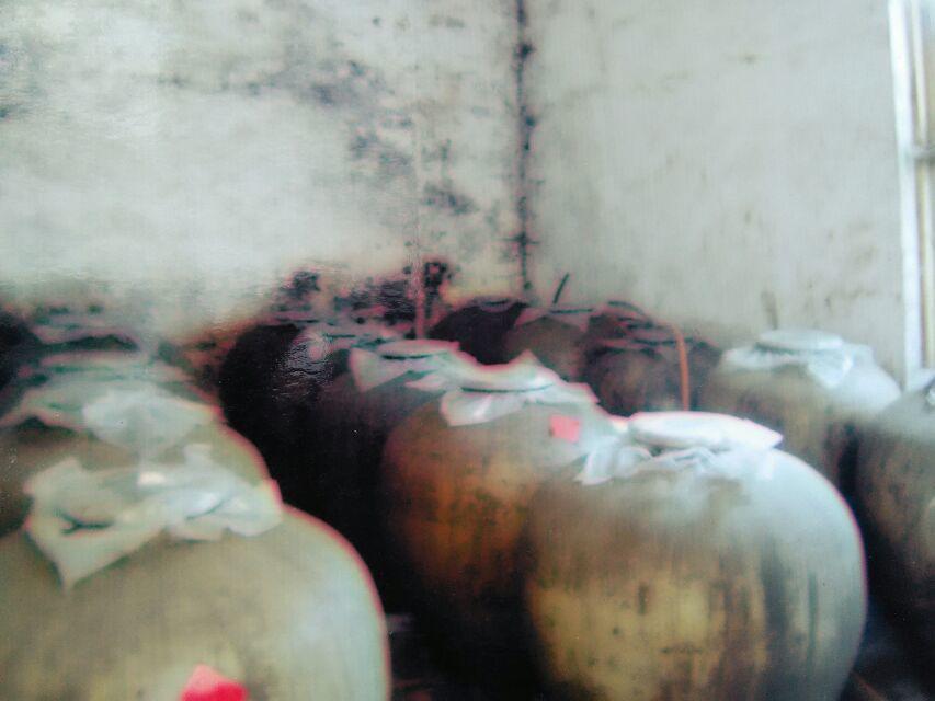 来自潘永林发布的供应信息: 本产品是贵州省特有的少数名族水族的传... - 三都县益明窖酒有限公司