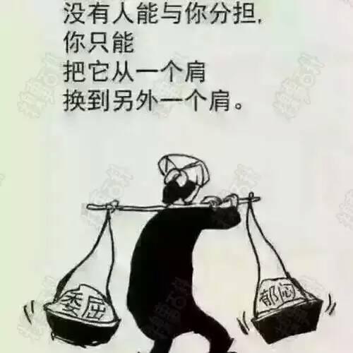 来自雷**发布的采购信息:手机 手表 电脑城市... - 深圳金融产业投资有限公司